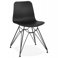 Designer black chair with solid patterned seat and black metal legs